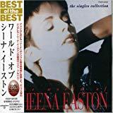 [ CD ] ワールド・オブ・シーナ・イーストン/シーナ・イーストン 価格: : 2621円 USED価格: : 358円~ 発売日: : 1996-12-04 発売元: : EMIミュージック・ジャパン