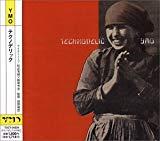 [ CD ] TECHNODELIC/YMO USED価格: : 1180円~ 発売日: : 1999-09-22 発売元: : EMIミュージック・ジャパン