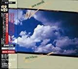 [ CD ] エニウエア/ニュー・ミュージック USED価格: : 1400円~ 発売日: : 2001-12-19 発売元: : ソニー・ミュージックジャパンインターナショナル