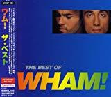 [ CD ] ザ・ベスト/ワム! 価格: : 2160円 Amazon価格: : 1664円 (22% Off) USED価格: : 597円~ 発売日: : 2004-11-17 発売元: : Sony Music Direct 発送状況: : 在庫あり。