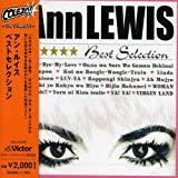 [ CD ] アン・ルイス Best Selection/アン・ルイス 価格: : 2057円 Amazon価格: : 1687円 (17% Off) USED価格: : 946円~ 発売日: : 2005-03-24 発売元: : ビクターエンタテインメント 発送状況: : 在庫あり。