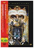 [ DVD ] DANGEROUS~ザ・ショート・フィルム・コレクション [DVD]/マイケル・ジャクソン 価格: : 3564円 Amazon価格: : 4500円 (-27% Off) USED価格: : 243円~ 発売日: : 2005-07-20 発売元: : Sony Music Direct 発送状況: : 在庫あり。