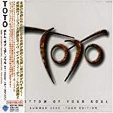 [ CD ] ボトム・オブ・ユア・ソウル~サマー・06・ツアー・エディション/TOTO USED価格: : 631円~ 発売日: : 2006-09-21 発売元: : キングレコード