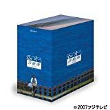 [ DVD ] Dr.コトー診療所2006 スペシャルエディション DVD BOX 価格: : 27000円 Amazon価格: : 21418円 (20% Off) USED価格: : 14500円~ 発売日: : 2007-04-18 発売元: : ポニーキャニオン 発送状況: : 在庫あり。