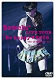 [ DVD ] Sowelu LIVE TOUR 「Be happy(heart)2006」 [DVD]/Sowelu Amazon価格: : 3950円 USED価格: : 541円~ 発売日: : 2007-06-20 発売元: : DefSTAR RECORDS