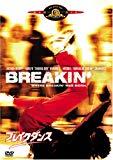 [ DVD ] ブレイクダンス [DVD] 価格: : 1028円 USED価格: : 1300円~ 発売日: : 2007-07-27 発売元: : 20世紀フォックスホームエンターテイメントジャパン