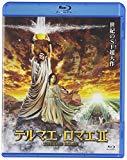 [ Blu-ray ] テルマエ・ロマエII Blu-ray通常盤 価格: : 5076円 Amazon価格: : 3250円 (35% Off) USED価格: : 903円~ 発売日: : 2014-11-26 発売元: : 東宝 発送状況: : 在庫あり。