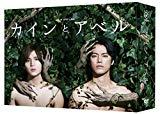 [ DVD ] カインとアベル  DVD-BOX 価格: : 20520円 Amazon価格: : 12300円 (40% Off) USED価格: : 14260円~ 発売日: : 2017-05-10 発売元: : TCエンタテインメント 発送状況: : 在庫あり。