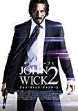 [ Blu-ray ] ジョン・ウィック:チャプター2 [Blu-ray] 価格: : 5076円 Amazon価格: : 3872円 (23% Off) USED価格: : 3400円~ 発売日: : 2018-01-10 発売元: : ポニーキャニオン 発送状況: : 在庫あり。
